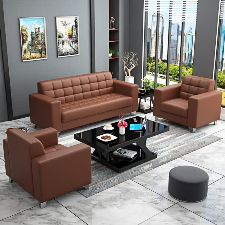 辦公沙發商務接待小型沙發現代簡約會客三人位辦公室沙發茶幾組合ATF