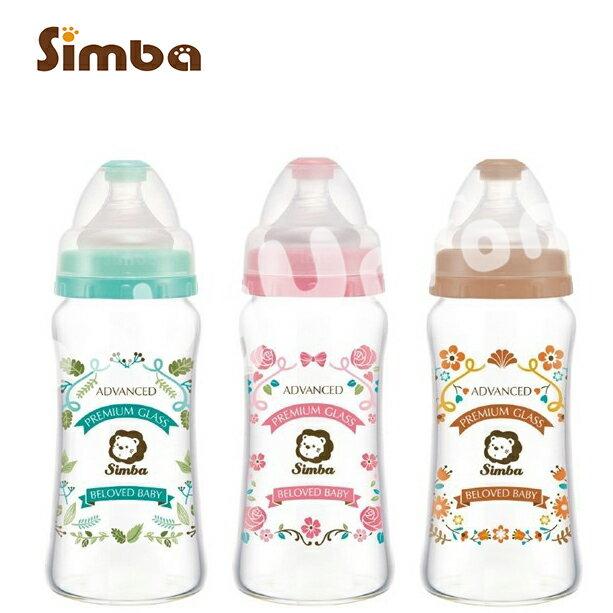 Simba小獅王辛巴 - 蘿蔓晶鑽寬口葫蘆玻璃大奶瓶 270ml