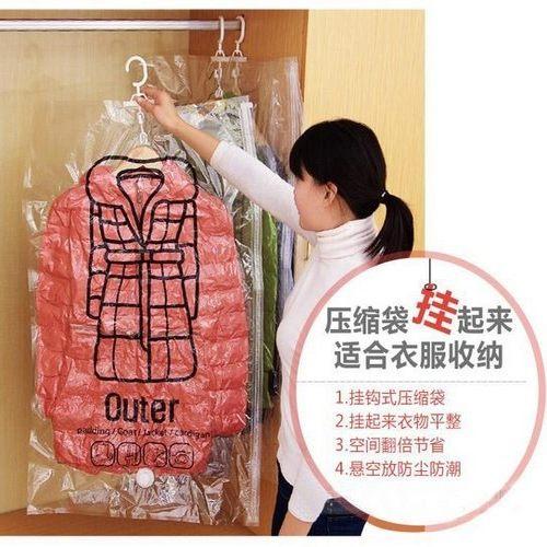 防塵袋掛式壓縮袋抽氣真空袋衣服收納袋衣物防塵罩(中)ZE5256-2好娃娃