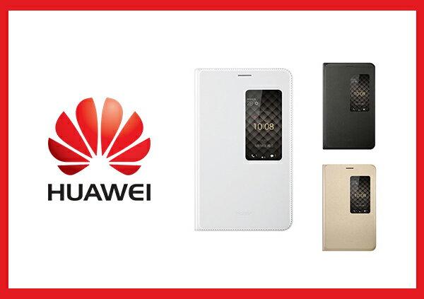HUAWEI華為MediaPadX2原廠視窗型感應書本式皮套(原廠盒裝)