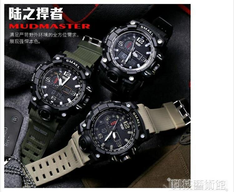 手錶男特種兵運動美國防水戶外休閑迷彩戰術多功能電子錶  領券下定更優惠