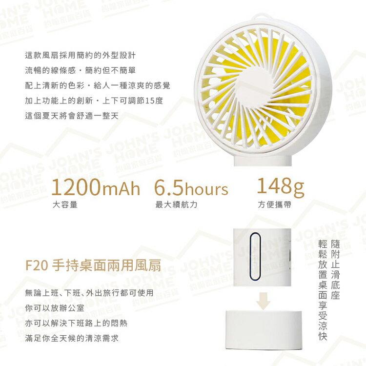 USB手持便攜三段充電風扇 可調整角度 靜音桌扇立扇電扇 隨身手持電扇 附底座可站立【ZH0303】《約翰家庭百貨 好窩生活節 8