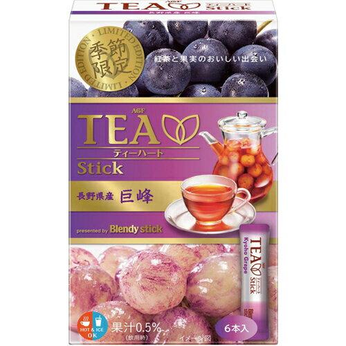 有樂町進口食品  買一送一 AGF BL 水果紅茶 -巨峰葡萄 4901111287266 0