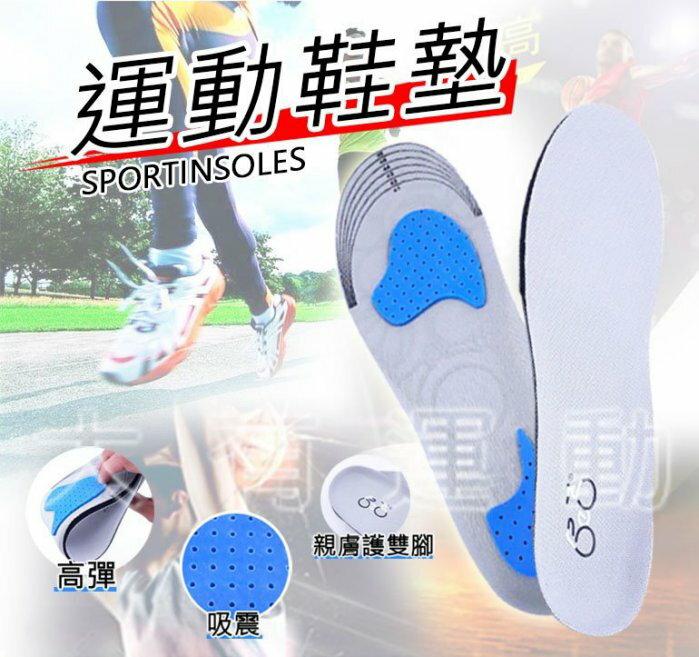 女性 兒童 成人 鞋 慢跑 減震 防腳傷  透氣彈性 吸汗 簡易 剪裁