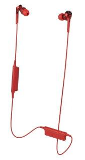 公司貨實體店面『audio-technica鐵三角ATH-CKS550XBT紅色』藍牙耳機藍芽4.1Ø9.8mm驅動單元7小時連續播放