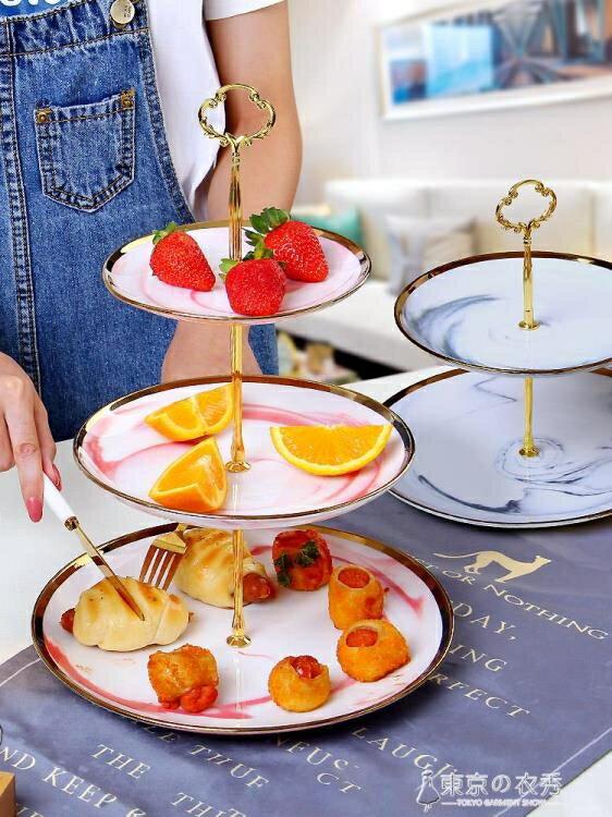 水果盤零食盤創意雙層蛋糕托盤現代客廳茶幾家用三層干果盤點心架 全網低價