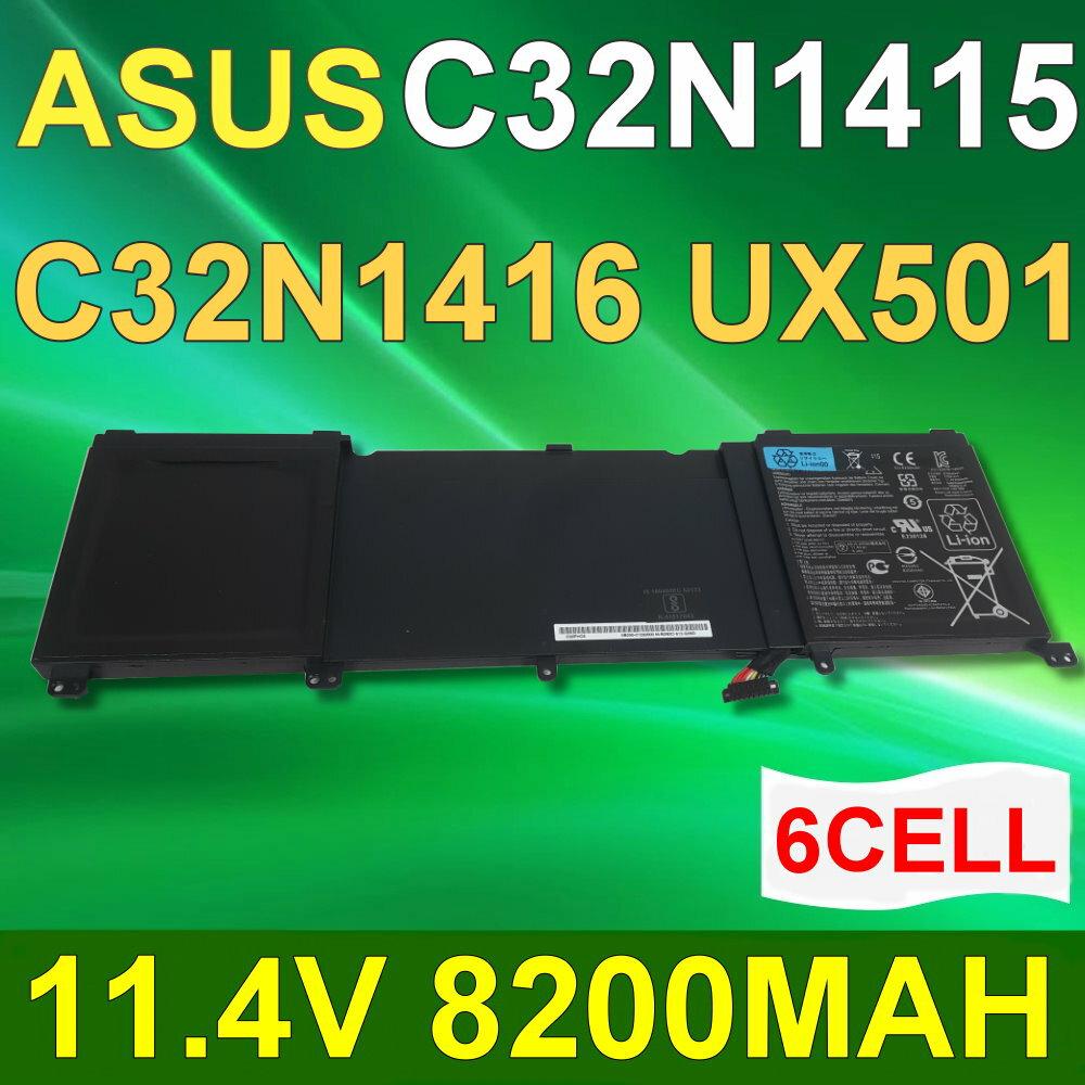 ASUS 6芯 C32N1415 日系電芯 電池 C32N1415 C32N1416 ZenBook Pro UX501 UX501J UX501JW UX501L UX501LW