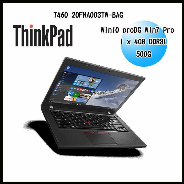 【DR.K3C】Lenovo ThinkPad 聯想 T460 20FNA003TW-BAG 14吋筆記型電腦 14.1吋 i5-6200U (2.3GHz to 2.8GHz) 高級鋁製散熱墊