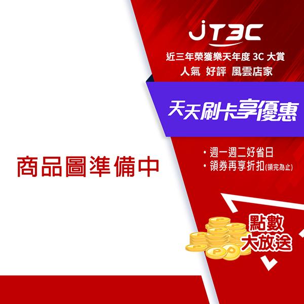 華碩 ASUS D640MA-I79700001R(i7-9700/B360/8G/1TB/CRD/DVDRW/WIN10 PRO/300W/3-3-3)商用桌上型電腦