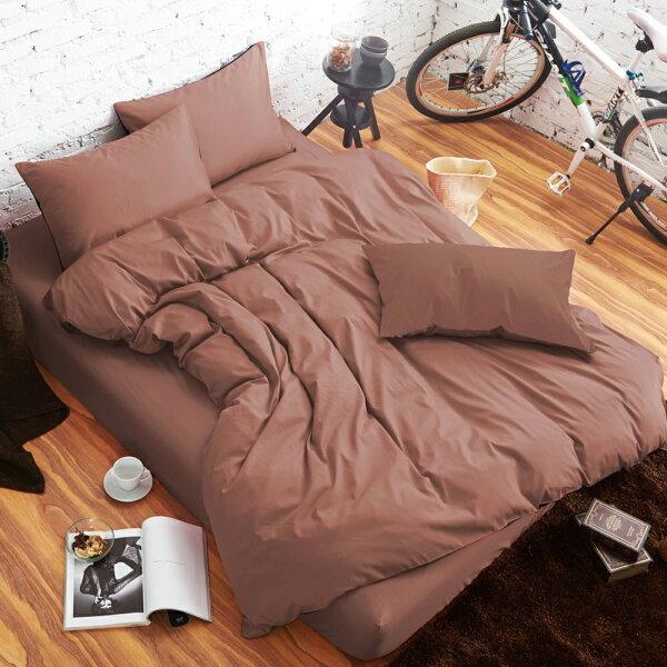哇哇購:舒柔時尚精梳棉三件式枕套床包組加大淺咖哇哇購