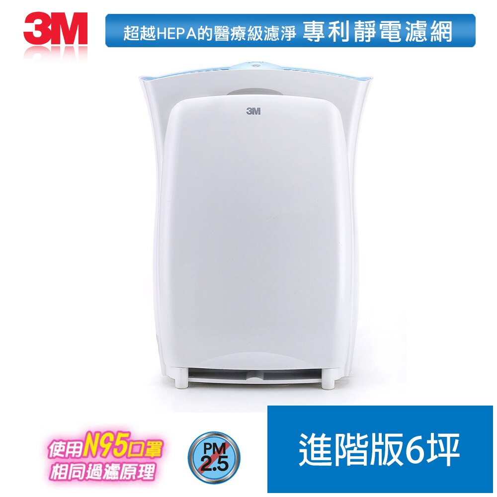 【3M】淨呼吸超濾淨型空氣清淨機 (進階版-適用6坪)|保固一年|台灣製造|免運 1