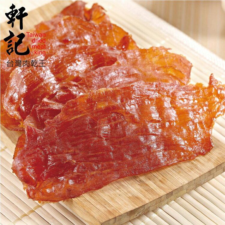 [軒記~台灣肉乾王]蒜味金薄豬肉乾★團購肉乾, 彰化十大伴手禮, 熱賣零嘴, 豬肉乾★