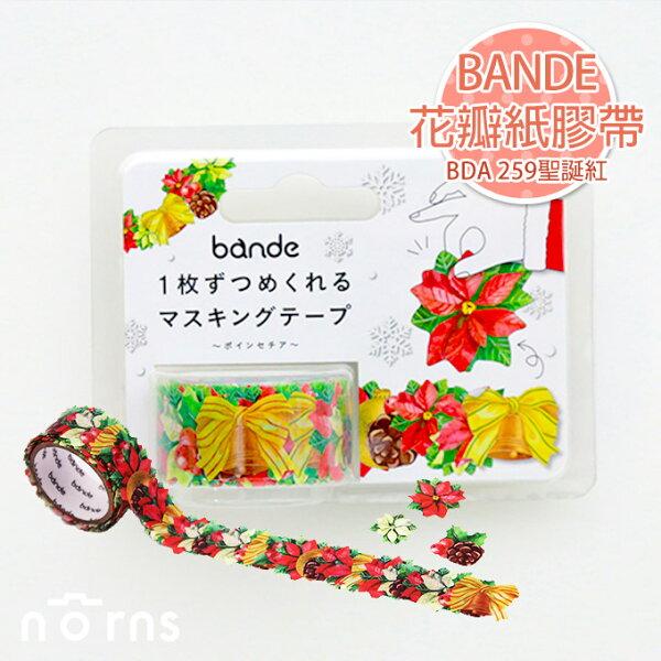 Norns:NORNS【日貨BANDE花瓣紙膠帶BDA259聖誕紅】日本進口聖誕節耶誕節BDA259和紙貼紙花朵