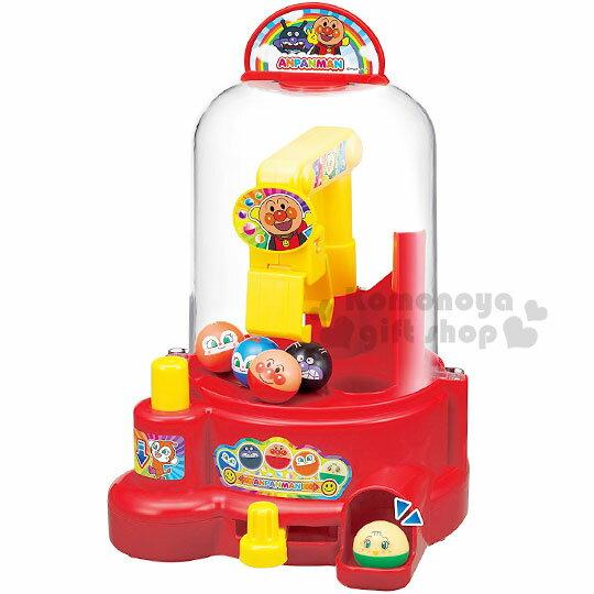〔小禮堂〕麵包超人 夾娃娃機玩具《紅.圓球.盒裝》適合3歲以上孩童