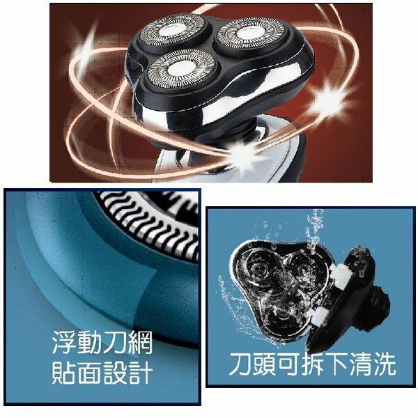 KOLIN歌林 充電式三刀頭電鬍刀 KSH-HCR06