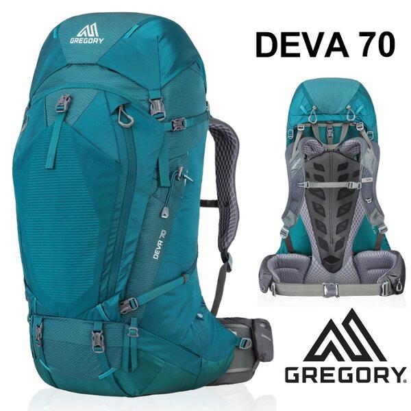 【Gregory美國】Deva70登山背包重裝背包健行自助旅行背包女款安地卡綠(91625-6399)