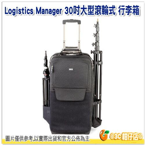 ThinkTank 創意坦克 LOGISTICS MANAGER 30 滾輪式 大型 行李箱 LM576 公司貨