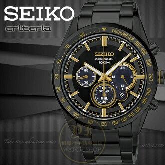 SEIKO日本精工criteria巔峰再現太陽能計時限量腕錶V175-0DL0K/SSC473P1公司貨/禮物