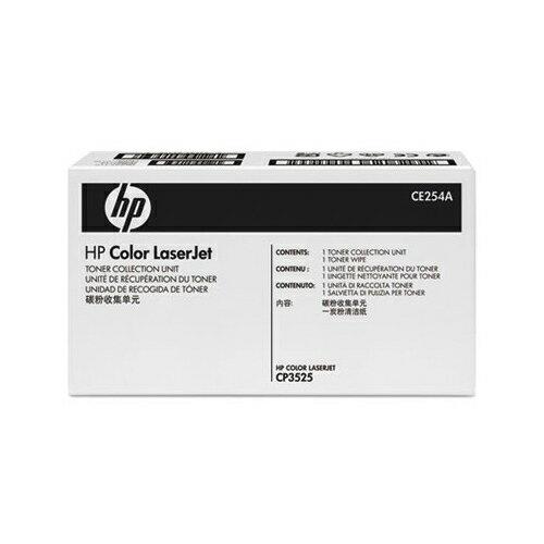 HP CE254A 原廠碳粉收集盒 CP3235