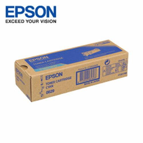 EPSON S050629 原廠青色原廠碳粉匣C2900N