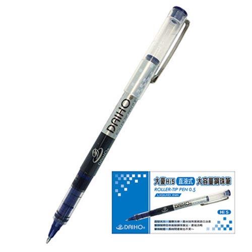 史代新文具:大豪大容量鋼珠筆藍(12入盒)
