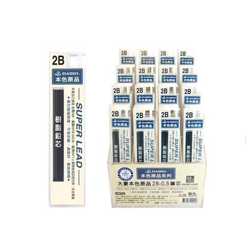 史代新文具:大豪本色原品2B0.5筆芯(48入盒)