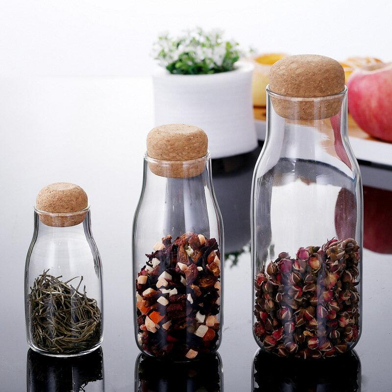 儲物罐 玻璃罐子家用干果雜糧茶葉花茶瓶 軟木塞咖啡豆香料密封罐 兩個裝