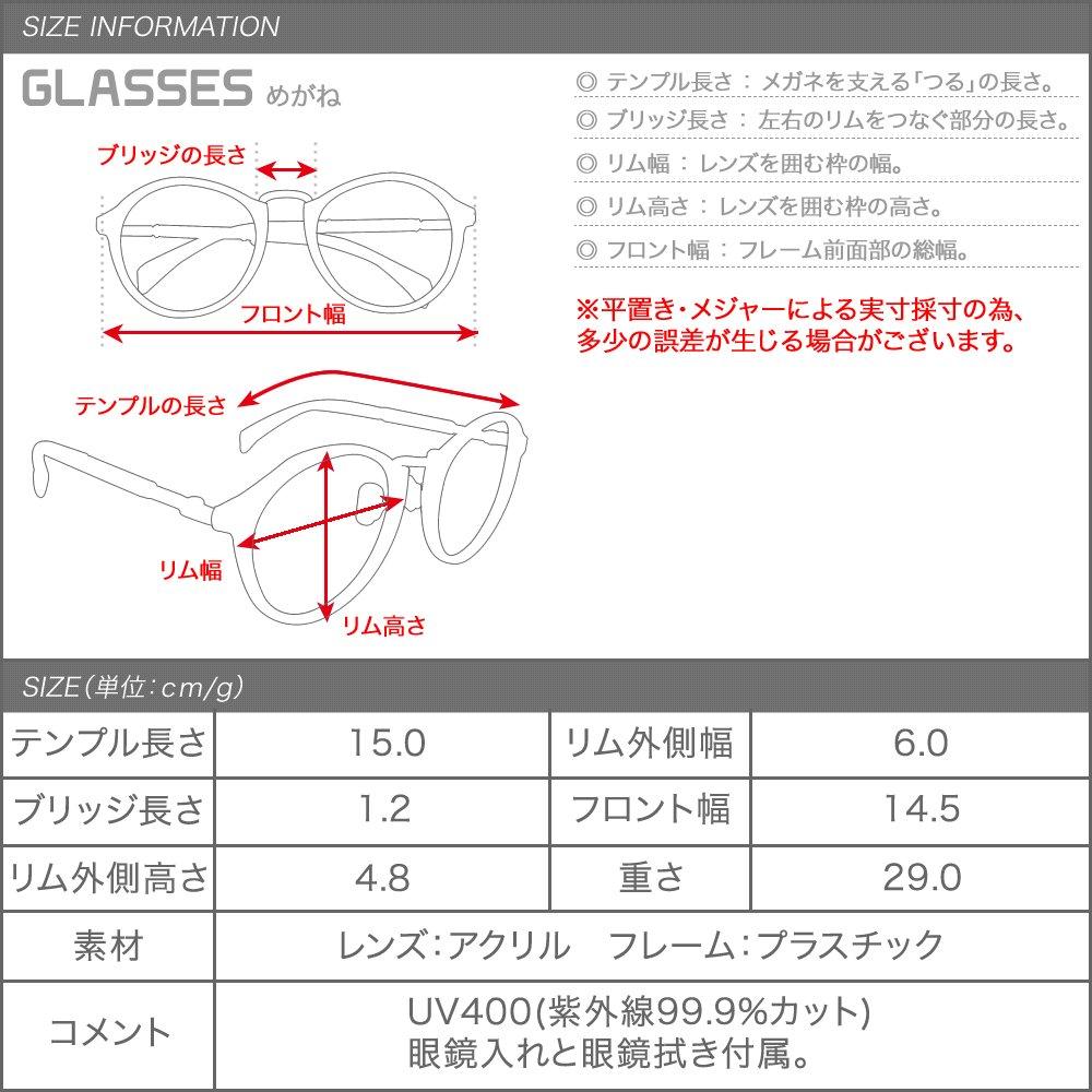 日本CREAM DOT  /  メガネ 眼鏡 レディース 伊達メガネ おしゃれ uvカット 紫外線カット uv400 ボスリントン ウエリントン ボストン 大人カジュアル 可愛い ブラウン ベージュ グレー ブラック  /  a03511  /  日本必買 日本樂天直送(1590) 8
