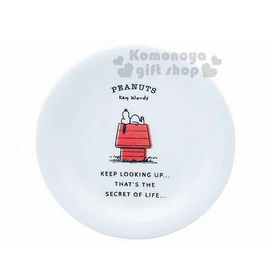 〔小禮堂〕Snoopy 史努比 日製陶瓷蛋糕盤《白.紅屋頂》日本金正陶器