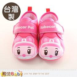 寶寶鞋 台灣製POLI安寶正版止滑幼兒外出鞋 魔法Baby~sa71703