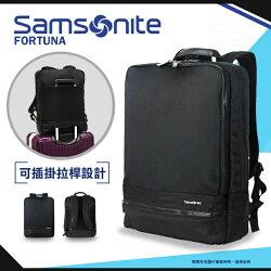 《熊熊先生》Samsonite新秀麗休閒後背包 Fortuna外出包 15.6吋筆電/平板肩背包 I61 護脊背墊 可插掛拉桿 寬版背帶