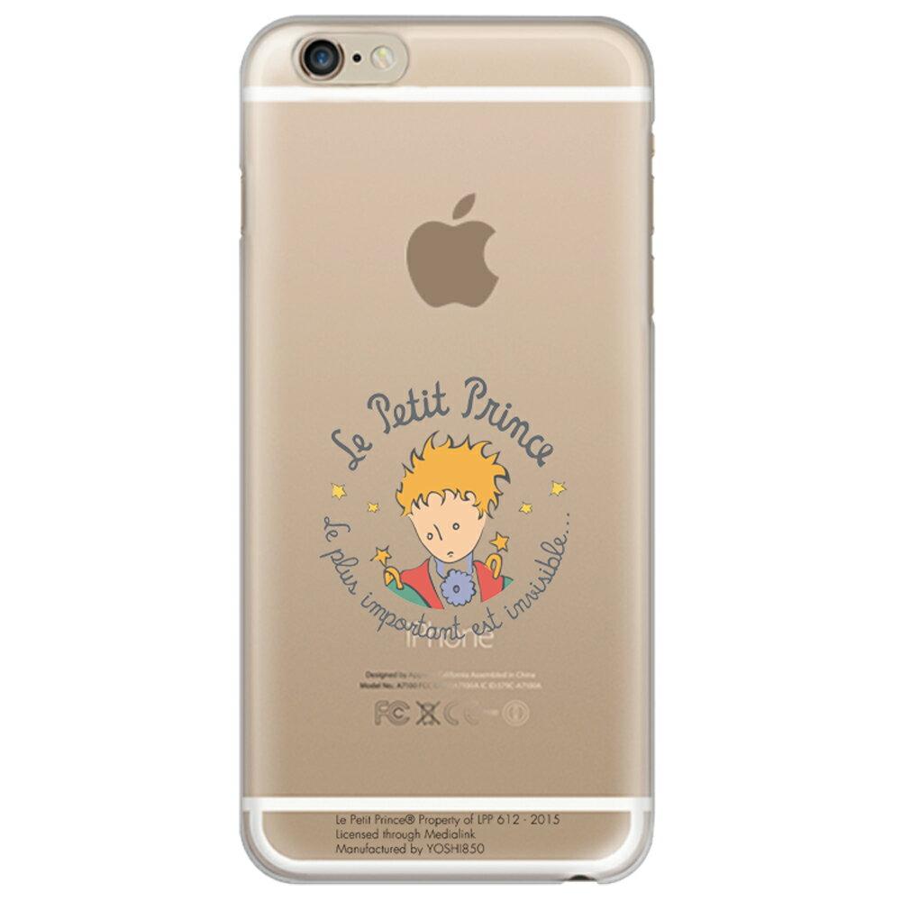 【YOSHI 850】小王子授權系列【小王子圓標-最重要的是看不見的】TPU手機保護殼/手機殼《 iPhone/Samsung/HTC/LG/ASUS/Sony/小米/OPPO 》