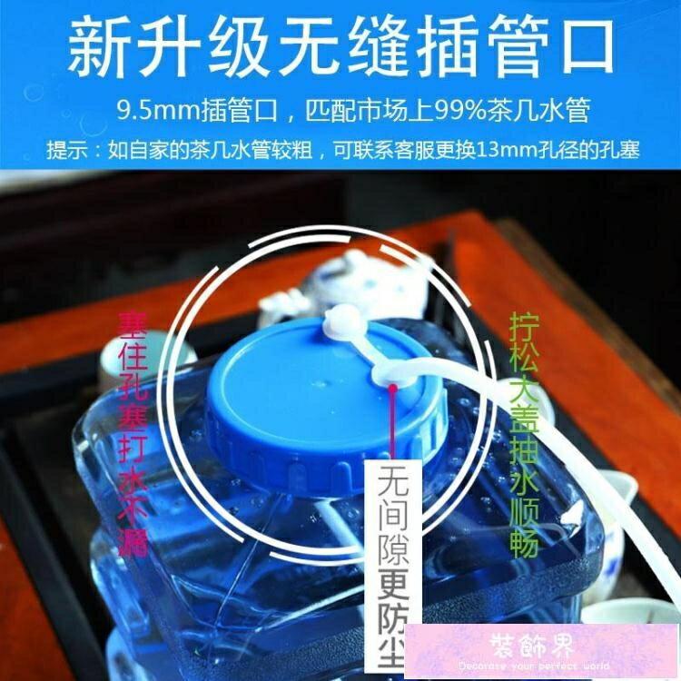 水桶 水桶家用手提儲水桶 茶臺泡茶純凈水桶 加厚塑料大水桶茶具裝水桶 裝飾界