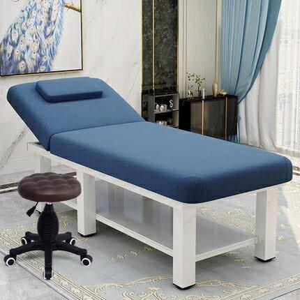 美容床 美容院專用按摩床床家用床帶洞美體床T