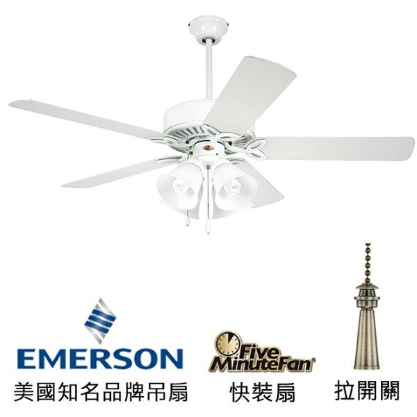 "[topfan]Emerson50""ProSeriesII50英吋吊扇附燈(CF711WW)白色(適用於110V電壓)"
