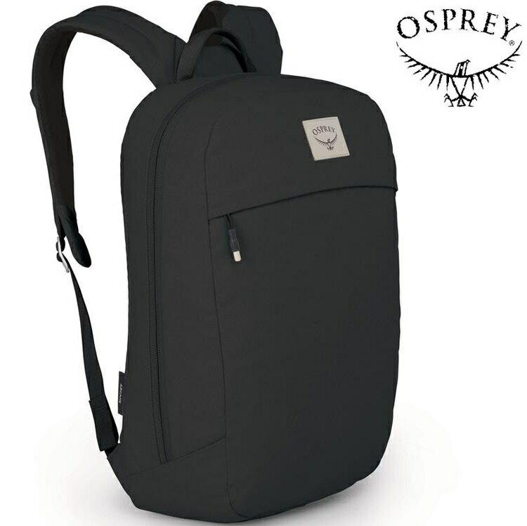 Osprey Arcane Large Day 20 城市電腦包/筆電包/都會後背包 復古黑