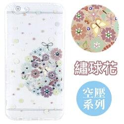 【奧地利水鑽】OPPO R9s (5.5吋) 繡球花 空壓軟套