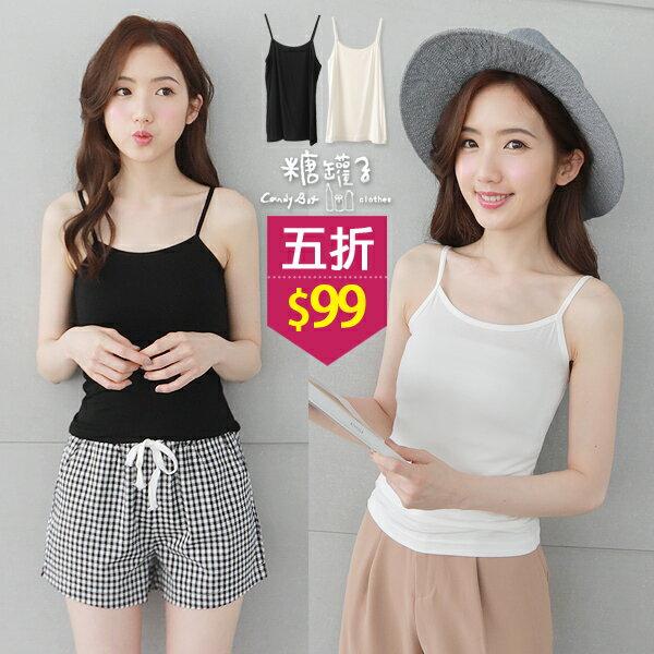★五折價$99★糖罐子純色圓領細肩短版背心→預購【E49303】