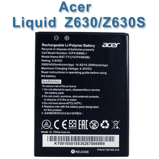 【BAT-T11】宏碁 Acer Liquid Z630/Z630S /T03/T04 原廠電池/原電/原裝電池 3900mAh