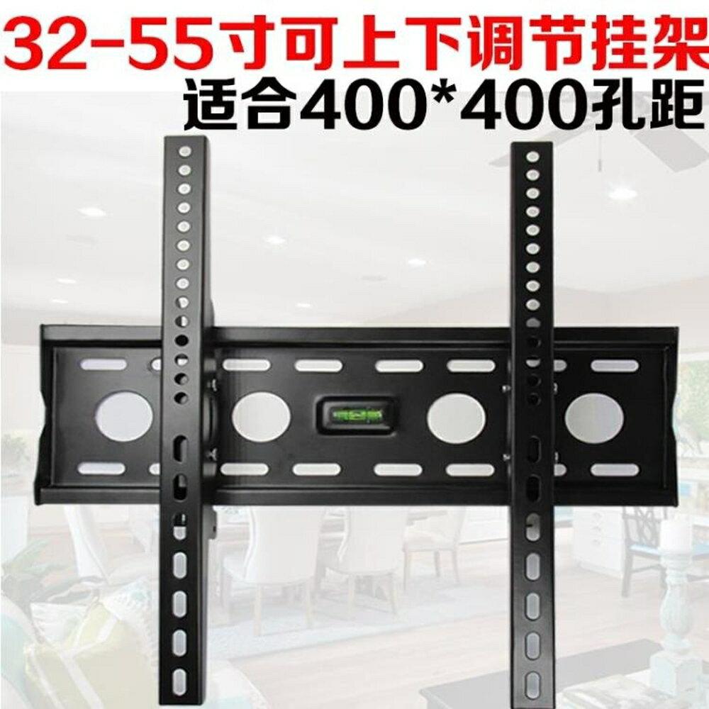 海信電視專用掛架牆上支架壁掛件加厚通用32 40 43 48 50 55 65寸 ATF智聯 新春鉅惠