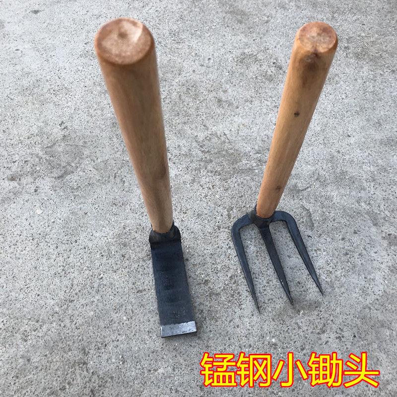 小鋤頭除草農用工具種菜兩用小型家用種花鋤挖土園藝全鋼戶外神