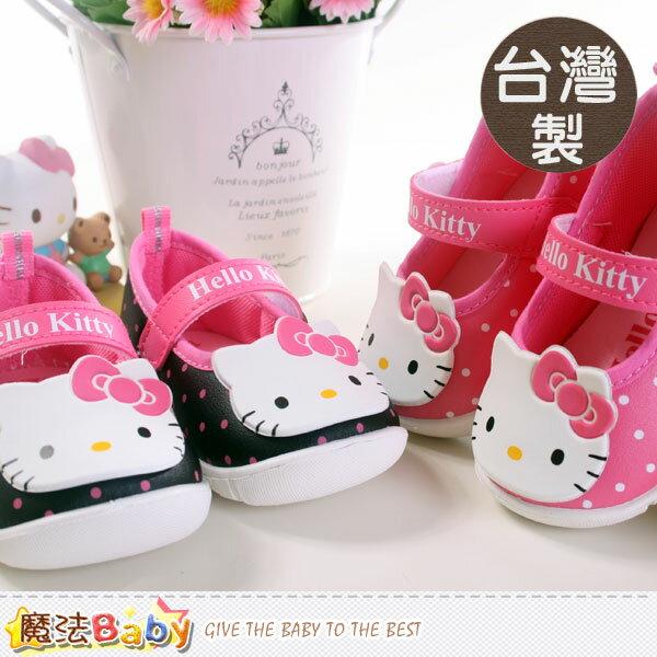 台灣製Hello Kitty授權正版寶寶公主鞋 魔法Baby~sh7094
