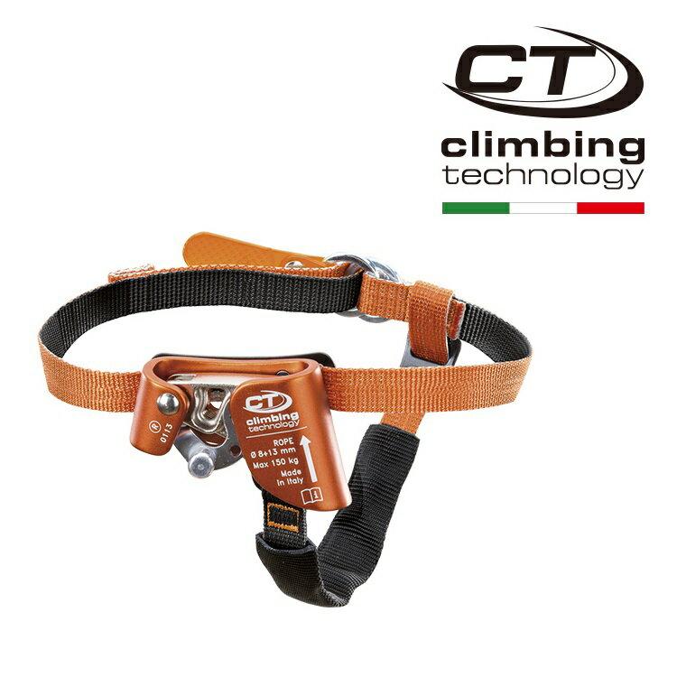 CT Climbing Technology 右腳上昇器/足部上升器/腳部夾繩器/輔助攀升器 2D654D QUICK STEP-D
