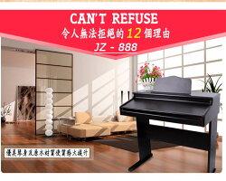 Jazzy 61鍵 JZ-888 電鋼琴,標準鍵+滑蓋設計+力度感應+大音箱,學鋼琴打穩基礎款,贈延音踏板,電子琴 手捲鋼琴