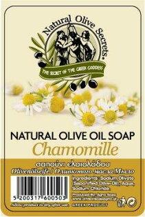 出清價Agno希臘女神手作橄欖皂*買10送2可混搭洋甘菊薰衣草橄欖玫瑰100g