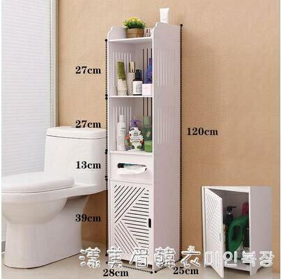 衛生間收納櫃防水落地式廁所置物架壁掛浴室儲物神器夾縫馬桶邊櫃 NMS
