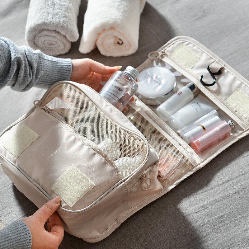 台灣現貨 旅行化妝包 大容量 收納包 收納袋 出國旅行包 拉鏈3C手機耳機用品收納袋多功能女生 保養品小包 0