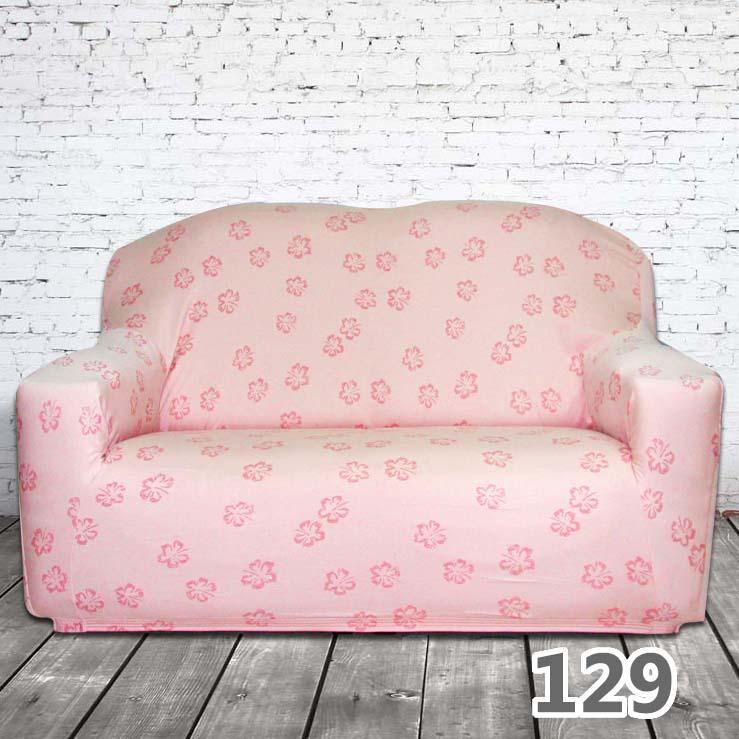 高芩傢飾│沙發罩 沙發套   超細纖維彈性布  1人座
