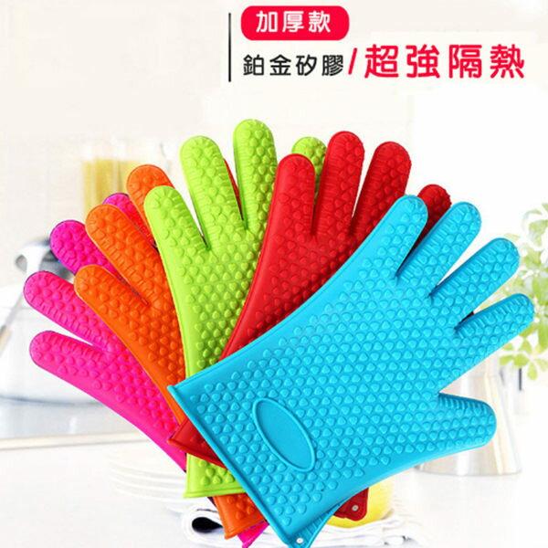 PS Mall 加厚防滑矽膠手套 微波爐五指矽膠隔熱手套 微波爐手套【J832】