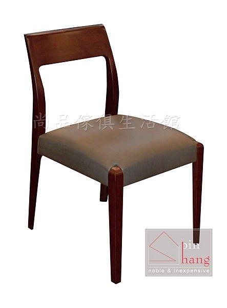 【尚品傢俱】799-05 伊登 橡膠木實木餐椅/休閒椅
